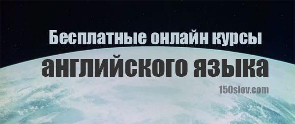 онлайн покера бесплатные русского